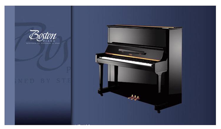 Đàn piano Boston UP-132E PE được thiết kế bởi Steinway & Sons